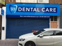 SE9 Dental Care